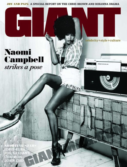 naomi-campbell-giant-magazine-may-2009-cover-photo-500x655